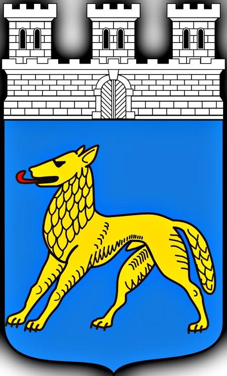 Hilchenbach_Logo_Wappen